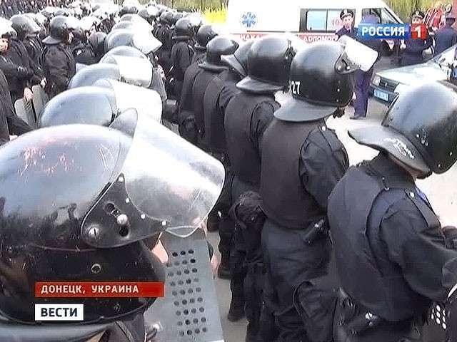 Милиция перешла на сторону Донецкой Республики