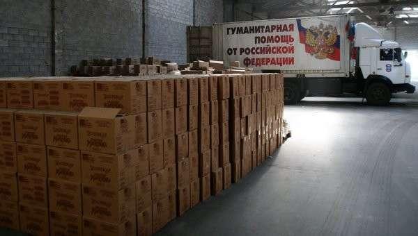 Конвой с российским гуманитарным грузом для Донецка. Архивное фото