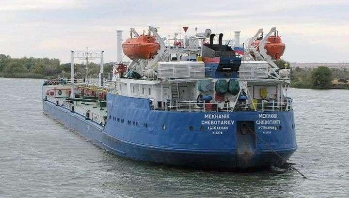 В Ливии задержан российский танкер «Механик Чеботарёв»