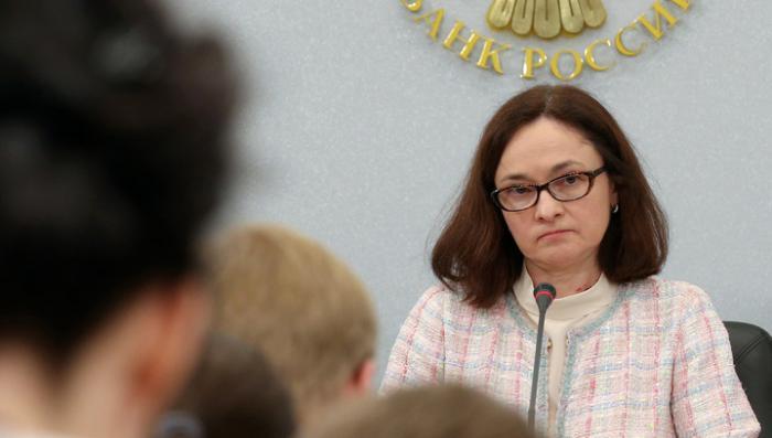 Эльвира Набиуллина предсказала снижение колебаний курса рубля