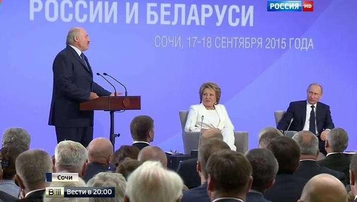 Россия и Белоруссия будут вместе бороться против кризиса