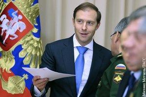 Россия получила в рублях за «Мистрали» вдвое больше заплаченного