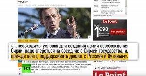 Россия может освободить Сирию от ИГ за несколько месяцев