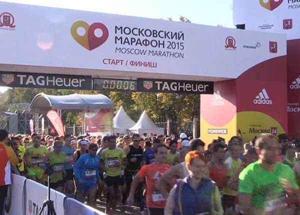 В Москве стартовал международный марафон