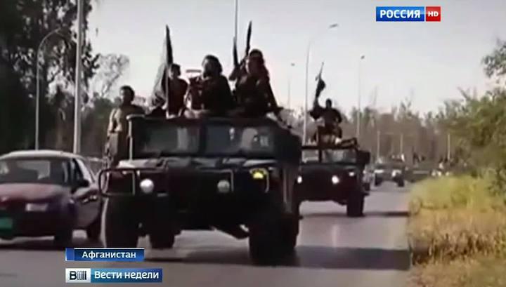 ИГ огнём и мечом борется за власть в Афганистане