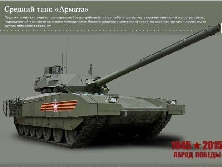 Озвучена цена лучшего танка в мире – Т-14 на базе «Армата»