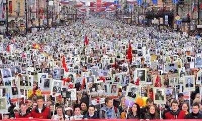 Россия помнит и будет помнить всегда!