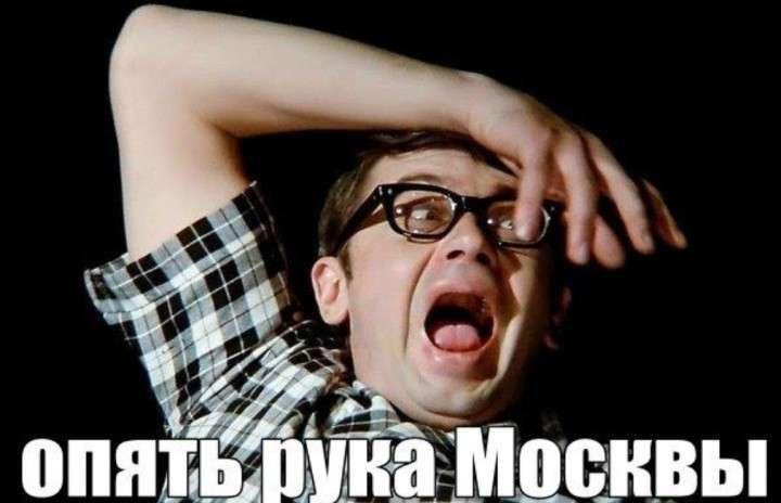 Минутка юмора, или День Перемоги над Рукой Кремля!