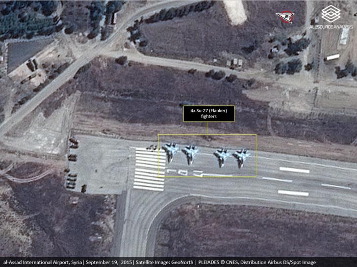 Тектонический сдвиг в Сирии