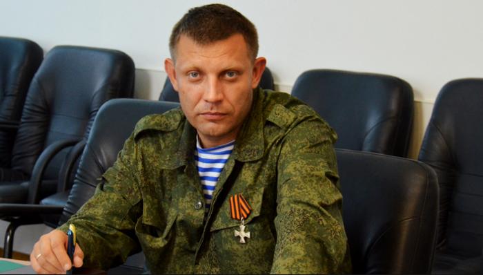 ДНР выйдет из минских соглашений, если Киев попытается вступить в НАТО