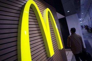 Москва решила избавиться от «Макдоналдса»