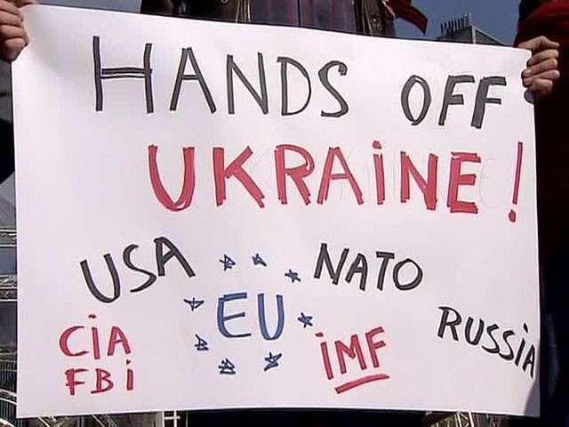 В Брюсселе митингуют в поддержку жителей юго-востока Украины