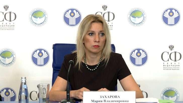 Брифинг официального представителя МИД России М.В. Захаровой, 24 сентября 2015 года
