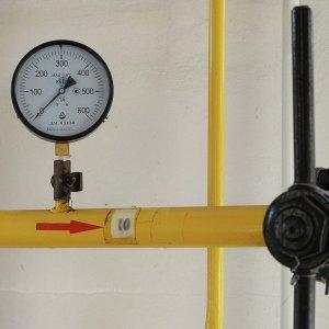 Еврокомиссия попробуют подписать зимний газовый пакет с Россией