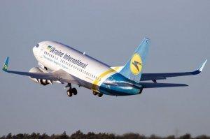 Киевская Хунта пытается уничтожить авиакомпанию МАУ?