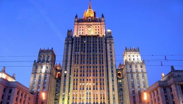 МИД РФ призвал Польшу не возникать и не разжигать