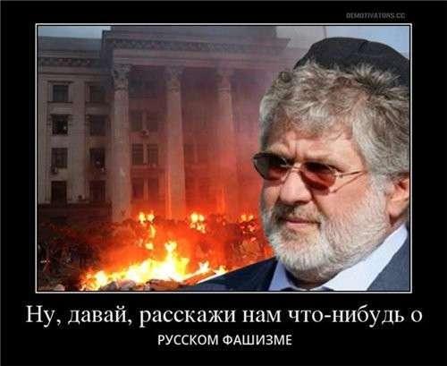 Почему жидобандеровцы и тайные сионисты так не хотят терять Харьков?