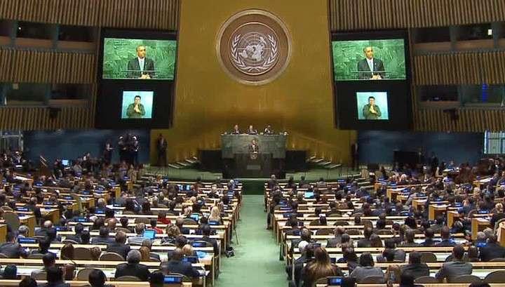 Лидеры государств начали работу на Генеральной Ассамблее ООН в Нью-Йорке