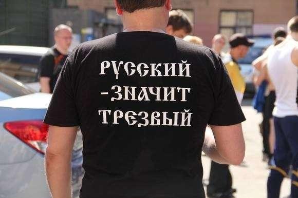ВОЗ развенчивает миф о российском алкоголизме