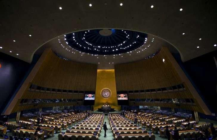 Мировые лидеры выступают на 70-й сессии Генассамблеи ООН — прямая трансляция