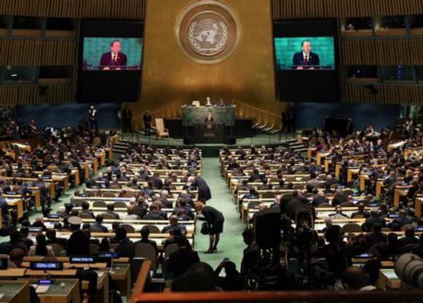 Выступление мировых лидеров на Генассамблее ООН — прямая трансляция, другой канал