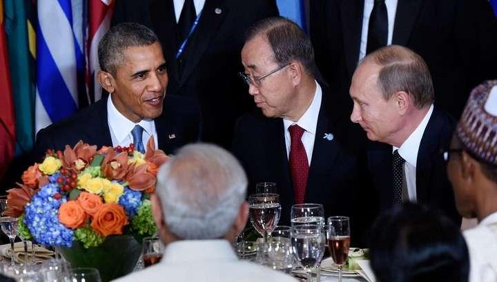 Ланч у Пан Ги Муна: лидеров 12 стран угостили форелью и сморчками с шампанским