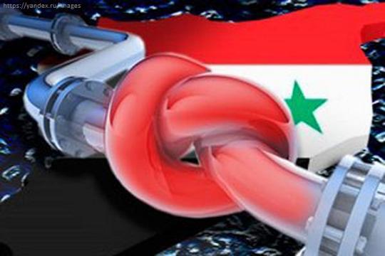США газопроводы нефть в Сирии