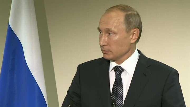 Пресс-конференция Владимира Путина после встречи с Обамой