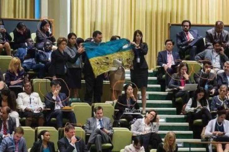 Делегацию укро-Хунты выгнали из здания ООН до конца Генассамблеи