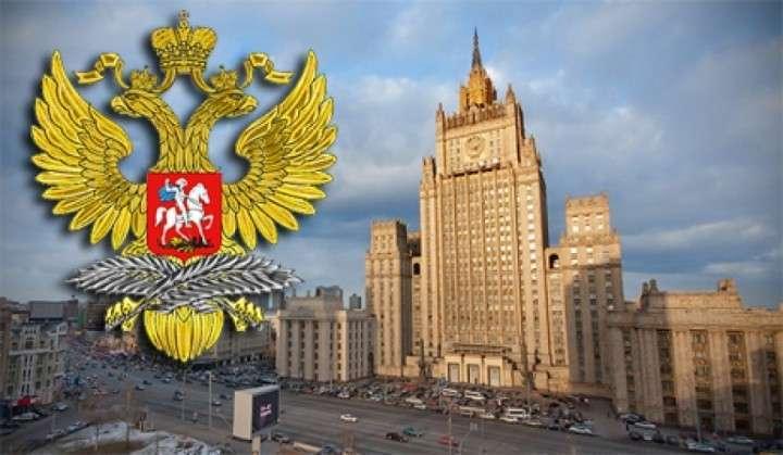 Комментарий Департамента информации и печати МИД России об универсальном периодическом обзоре ситуации с правами человека в США
