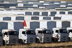 Очередная гуманитарная колонна МЧС отправлена в Донецк и Луганск