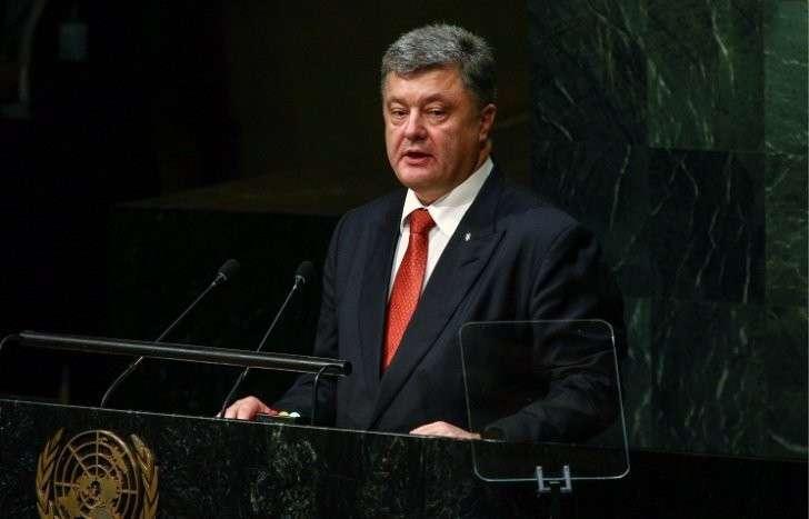 Президент Украины Петр Порошенко во время выступления на Саммите по устойчивому развитию в рамках 70-й сессии Генеральной Ассамблеи ООН