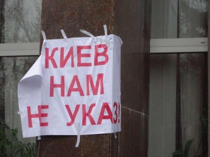 В Республики ДЛНР возвращаются укро-чиновники и получают там должности