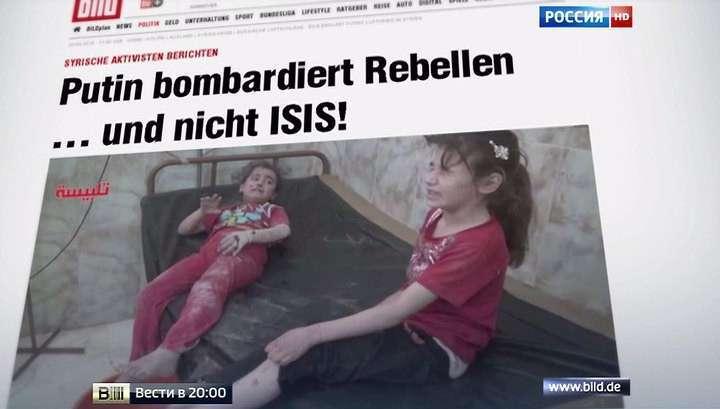 Европейские СМИ продолжают тупо врать о России и Сирии