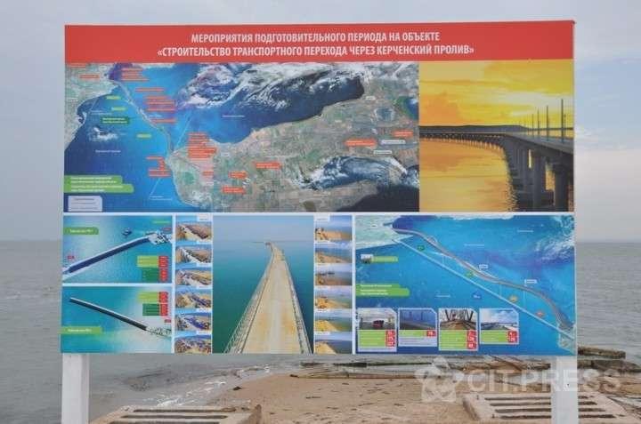 По рабочему мосту через Керченский пролив прошли первые грузовики