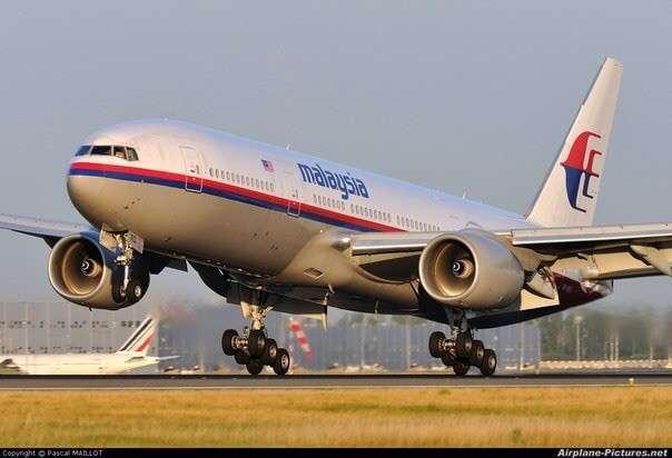 Фальсификация расследования крушения самолёта Boeing MH17 в Донбассе