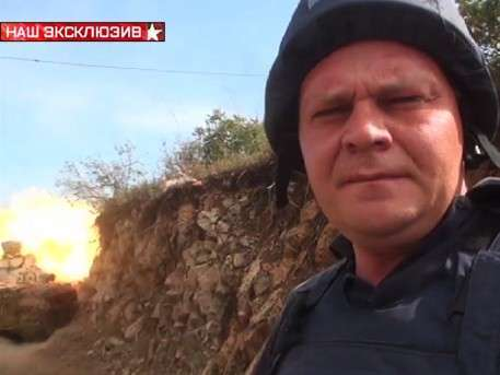 Военкор «Звезды» рассказал, как работает российская авиация в Сирии