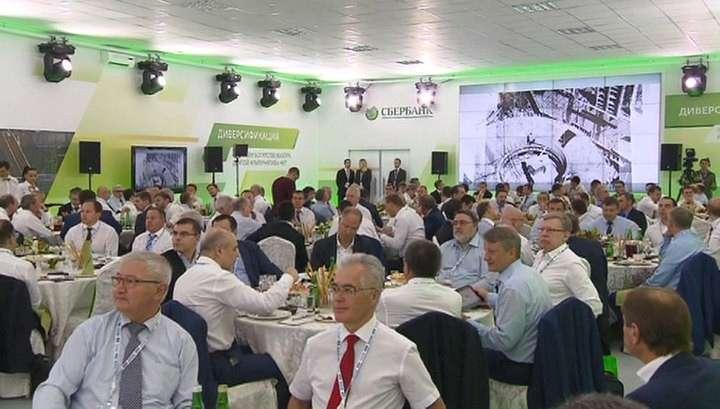 В Сочи начинает работу Международный инвестиционный форум