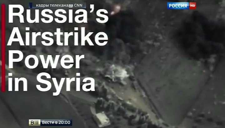 7 стран призвали Россию прекратить удары по «мирной сирийской оппозиции»
