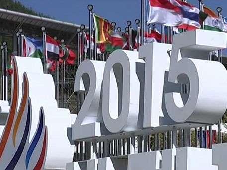 В Южной Корее стартовали Всемирные военные игры