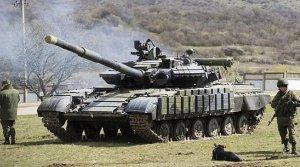 Украинский генштаб заявил о начале отвода вооружений из Донбасса