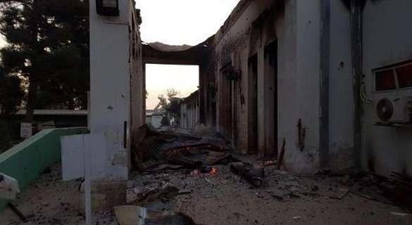 Врачи без границ в Кундузе, разруха