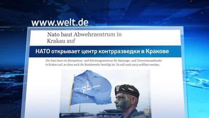 НАТО открывает центр контрразведки в Кракове