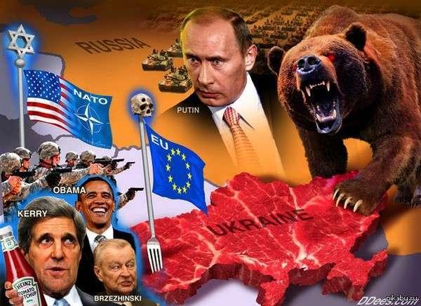 Назло Путину