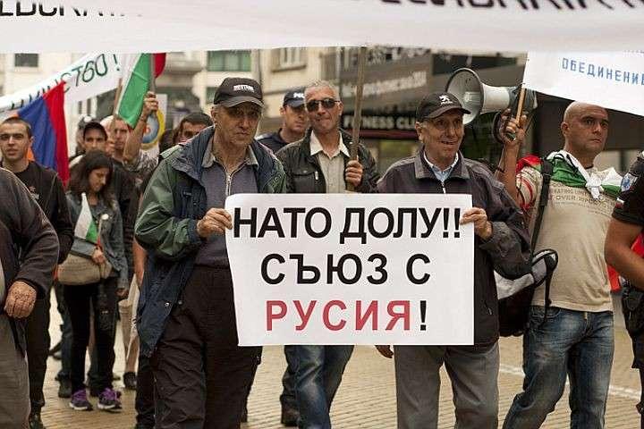 Как быстро умирает Болгария