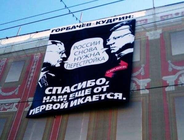 Против России выступают серьёзные люди. Кто они?