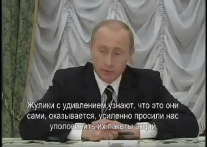 Как Путин вернул месторождение «Сахалин-2»