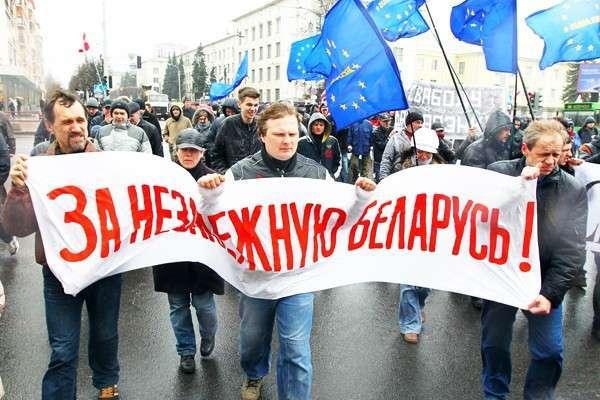 Белоруссию толкают в «Эуропу» вслед за Украиной