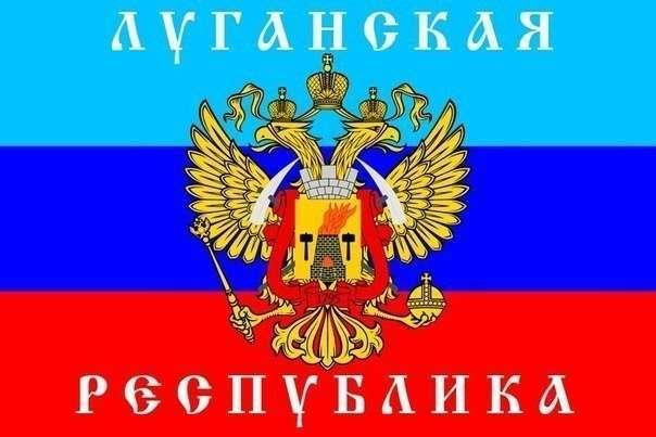 В Луганске создан женский батальон ополченцев