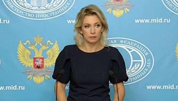 МИД РФ призвал предъявить доказательства неправомерных действий страны в Сирии